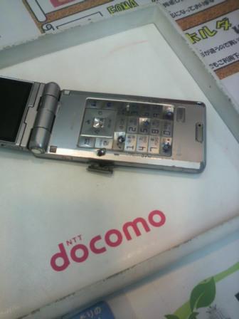 ichi-docomo-11.jpg