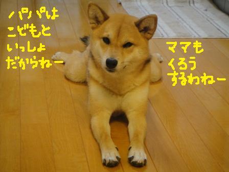 ichi66a.jpg