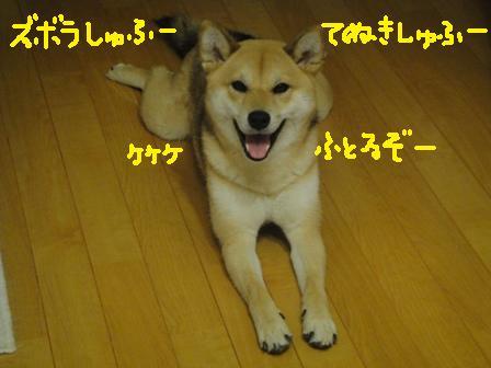 ichi66c.jpg