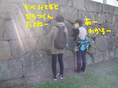ichi89j.jpg