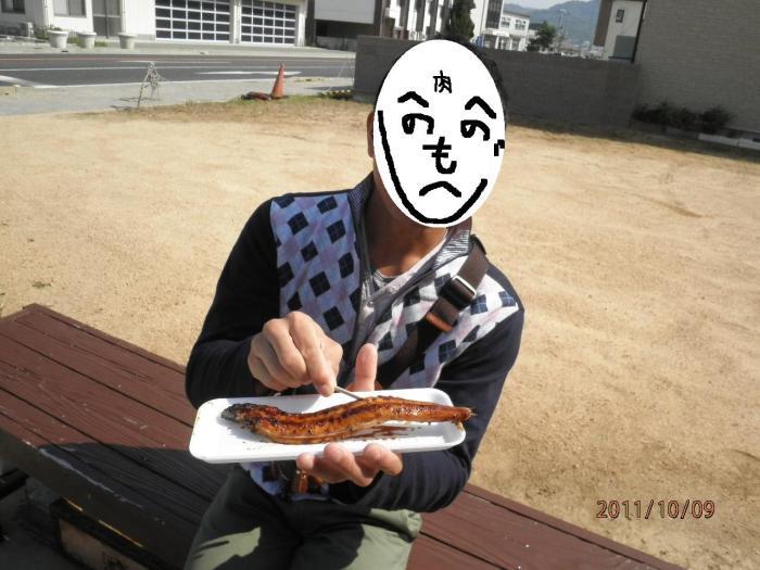 いちうなぎ_convert_20111010104953
