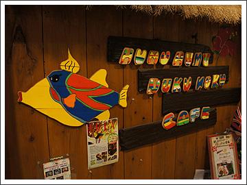ハワイアンの店その1