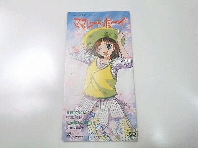 mamare-cd-01.jpg
