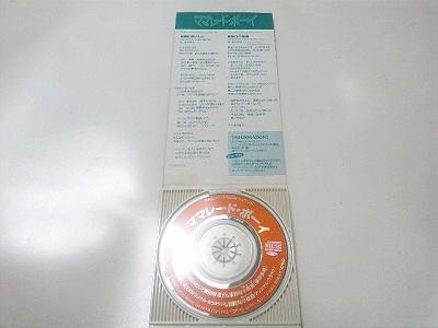 mamare-cd-03.jpg