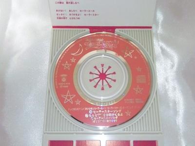 sailerstars-cd-02.jpg