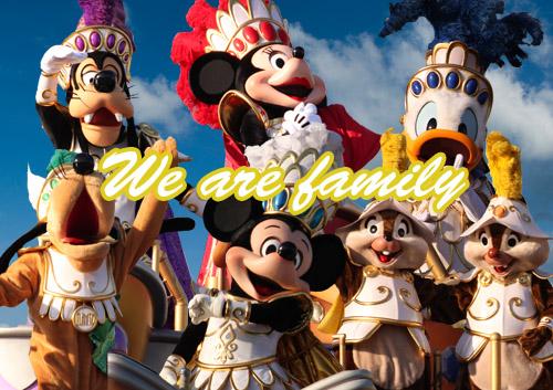僕たちは家族8