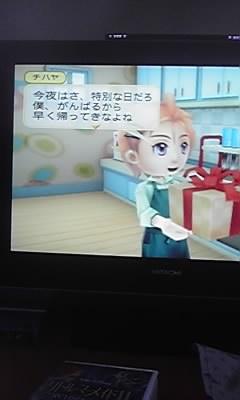 moblog_4f73419c.jpg