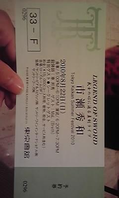 moblog_6d9af106.jpg