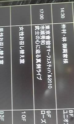 moblog_ede92ac8.jpg