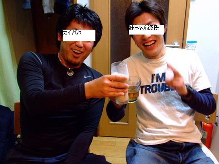 2010_04110095.jpg