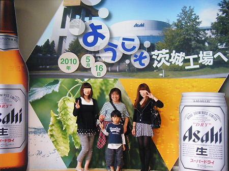 2010_05160009.jpg