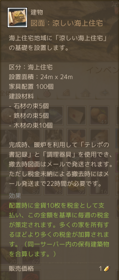 2014-1-24-2.png