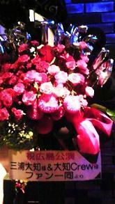 今日のお花♪