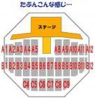 120505_img_budokan04-5-2_s.jpg