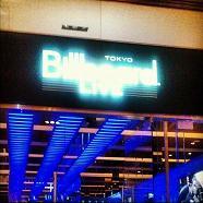 121202_billboardentrance_s.jpg