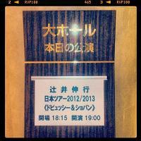 121129_辻井伸行_s