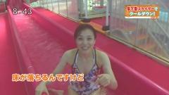 江藤愛アナ水着ウォータースライダー画像5
