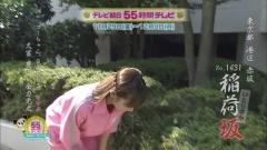 久冨慶子前屈み胸チラ画像