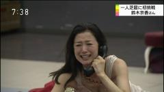 鈴木京香一人芝居「声」画像