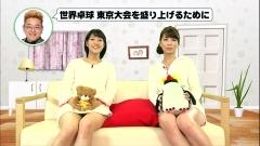 鷲見玲奈と秋元玲奈・▼ゾーン画像