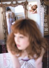小倉優子食い込み透け透け尻画像