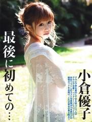 小倉優子シースルーセミヌード画像