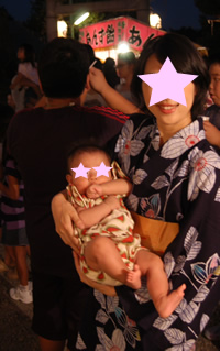 2010_09_14_3.jpg