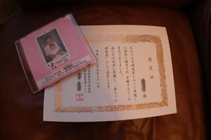 2010_09_21_2.jpg