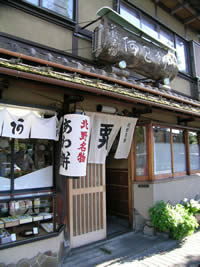 2010_09_27_1.jpg