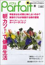 2010_3_27_3.jpg