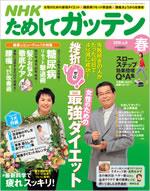 2010_3_27_6.jpg