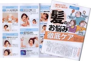 2010_3_27_7.jpg