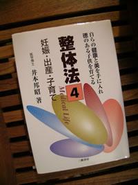 2010_7_16_7.jpg