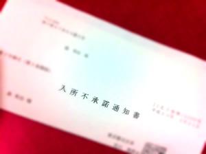 2011_2_23_1.jpg