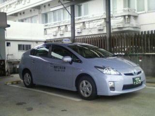 タクシー斜