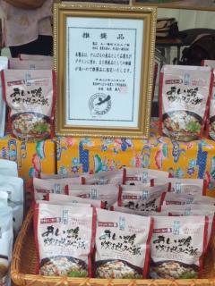 10やん産推奨品