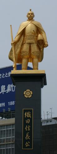 岐阜酒P1