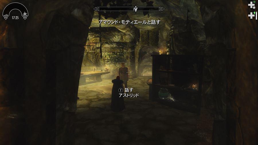 お嬢様と大いなる闇 (2)