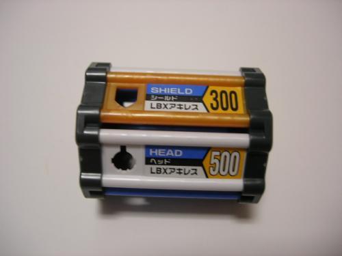 DSCN5051.jpg