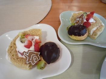 ケーキミント