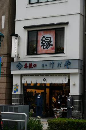 P書道縁2_R