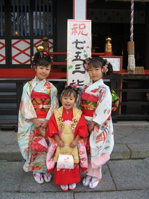 三姉妹_R