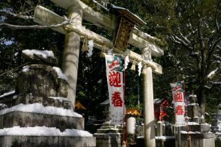 110101miyakehachiman004.jpg