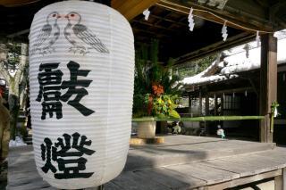 110101miyakehachiman006.jpg