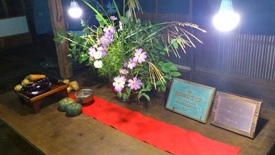 高澤記念館 (8)
