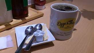 eggn things (7)