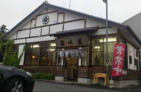 岩崎屋 (2)