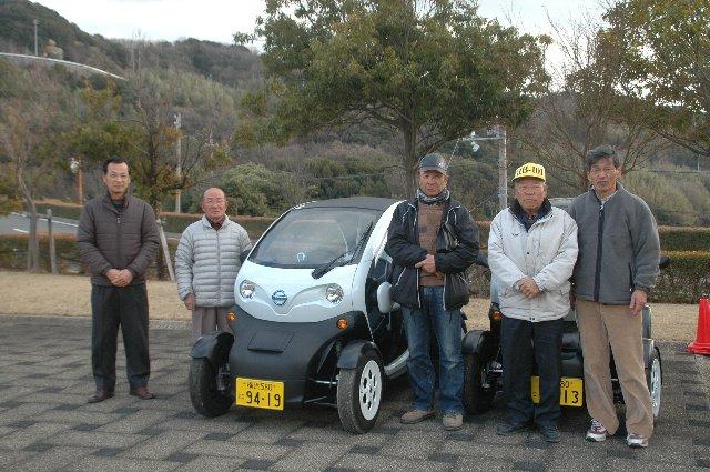 120209電気自動車試乗会1