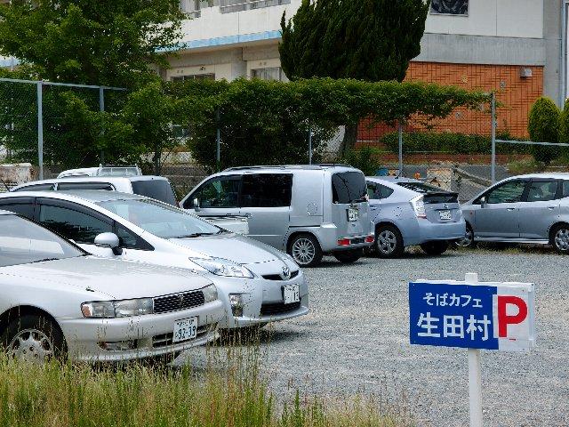 120603臨時駐車場