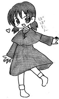 【SIREN】 前田知子 2010年秋